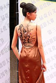 人体彩绘艺术比赛活动现场组图