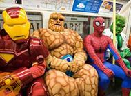 坐地铁的奇幻偶遇