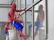 如今蜘蛛侠也得打工了