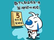 可爱辛巴狗搞笑动漫精美图片