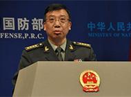 国防部警告缅甸:严惩肇事者 向死伤者家属郑重道歉