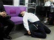 屌丝图片搞笑地铁睡姿
