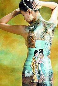 背部超唯美人体彩绘图集