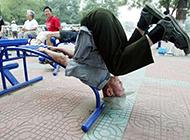 身强体健的老人家qq爆笑图片
