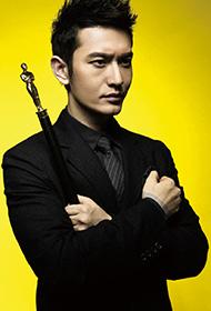 黄晓明演绎绅士型男时尚组图
