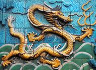 北京故宫高清唯美龙墙摄影