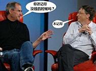 最搞笑的吐槽图片之有钱人的对话