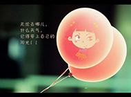 可爱小明搞笑动漫高清壁纸