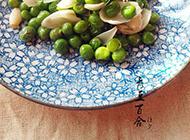 青豆炒百合清淡又养生