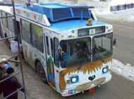 日本公车恶搞漫画图片