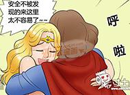 韩国色系内涵邪恶漫画之公主的宝石秘密