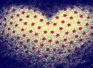 对你的爱宛如星星般那么耀眼
