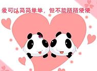 空间材料 超萌熊猫