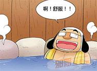 邪恶最新少女18禁漫画系列之温泉洞