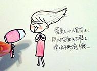 简单漫画素描图片可爱精致
