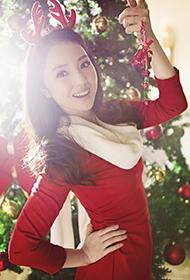 董璇高云翔深情甜蜜圣诞写真