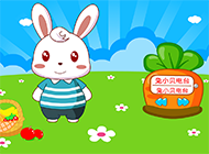 兔小贝唯美故事动漫图片素材