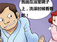 最新日本邪恶漫画全集之男女的手