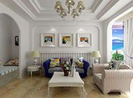 小户型地中海室内装修设计效果图