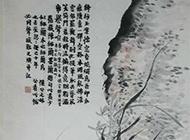 植物水墨画图片素材