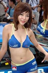 韩国性感三点式车模美女写真