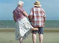 人生最永久的便是爱对了人地老天荒