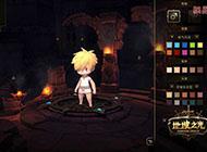 《地城之光》首批游戏截图放出