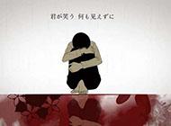 动漫伤感孤独意境图片大全