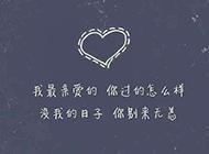 心情低落非主流伤感带字图片