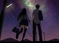 情侣唯美意境图片卡通可爱