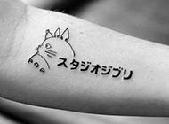 黑白创意个性纹身秀
