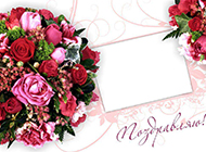 玫瑰花束唯美背景图片下载