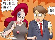 卡通四格漫画擦掉污渍