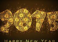 2015金色新年迎新壁纸
