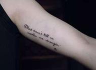 漂亮女生非主流手臂梵文纹身图案