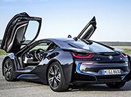 2014款宝马i8汽车最新高清图片