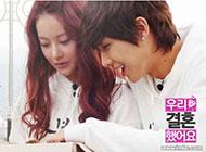 176x220韩系甜蜜幸福情侣图片