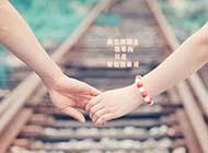 情侣牵手走铁轨唯美浪漫图片