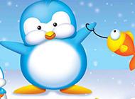 经典卡通企鹅图集