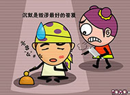 动漫图片男生候补(HOBO)呆萌头像