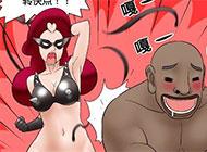 邪恶漫画色小组之奴隶的愿望