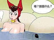 邪恶少女漫画最新图片之温泉洞2
