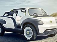 时尚简约的雪铁龙LACOSTE概念车图片