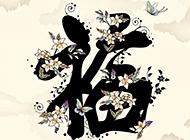 淡雅中国风水墨画背景素材