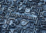 个性炫酷的金属字背景图片