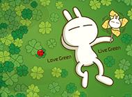 兔斯基绿色护眼卡通壁纸