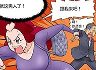 成人邪恶日本漫画鹰之眼选择
