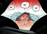邪恶漫画爆笑囧图第001刊:闹钟响了就休息