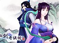 国产游戏推荐 《仙剑奇侠传四》精美壁纸