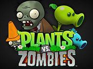 《植物大战僵尸》高清唯美游戏截图